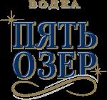 Pyat_Ozer_logo_B