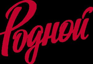 rodnoy-logotip